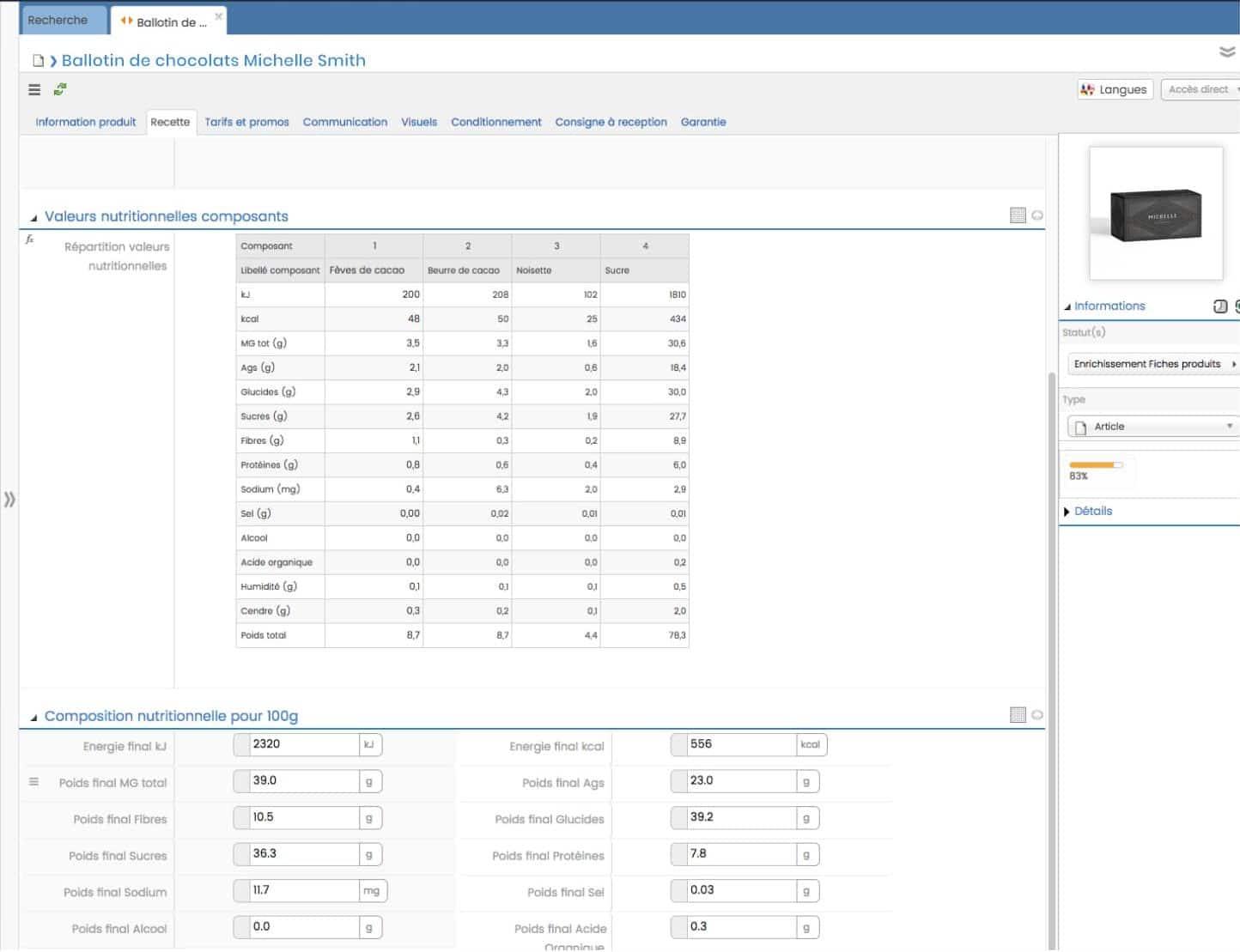 Interface PIM informations produit